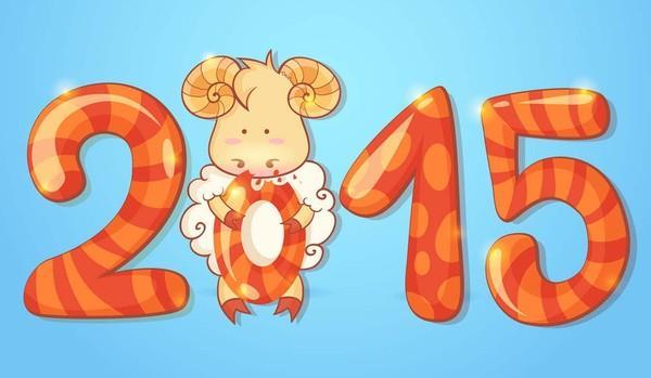 2015 chevre